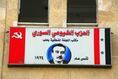 siriaPC