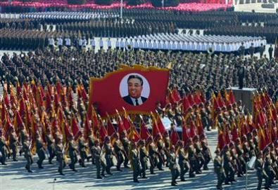 http://ilpartitocomunista.it/wp-content/uploads/COREA-DEL-NORD.jpg