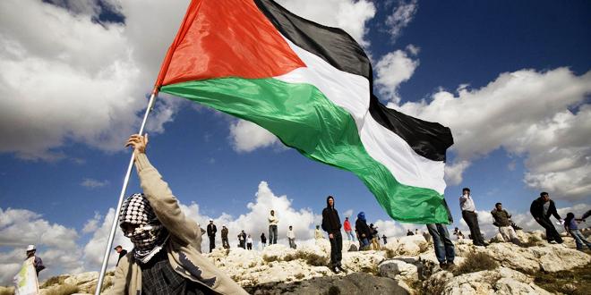 Palestina PC