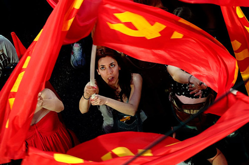 Supporters of the Greek Communist party